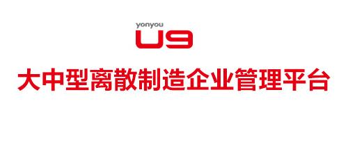 天博国际在线U9