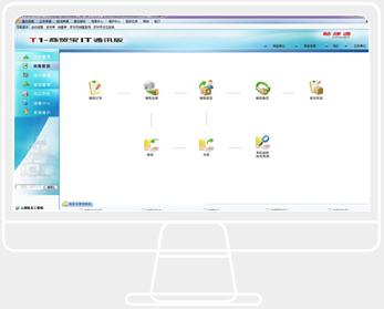 天博国际在线T1-商贸宝IT通讯版