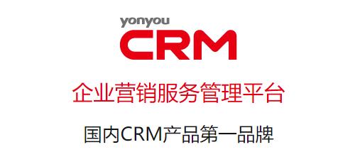 天博国际在线CRM